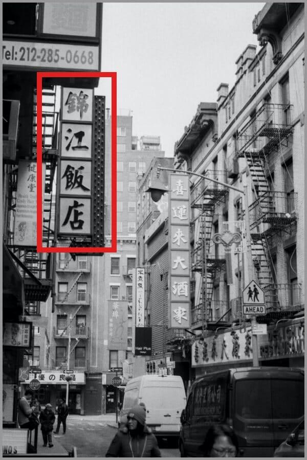 视觉焦点在锦江饭店